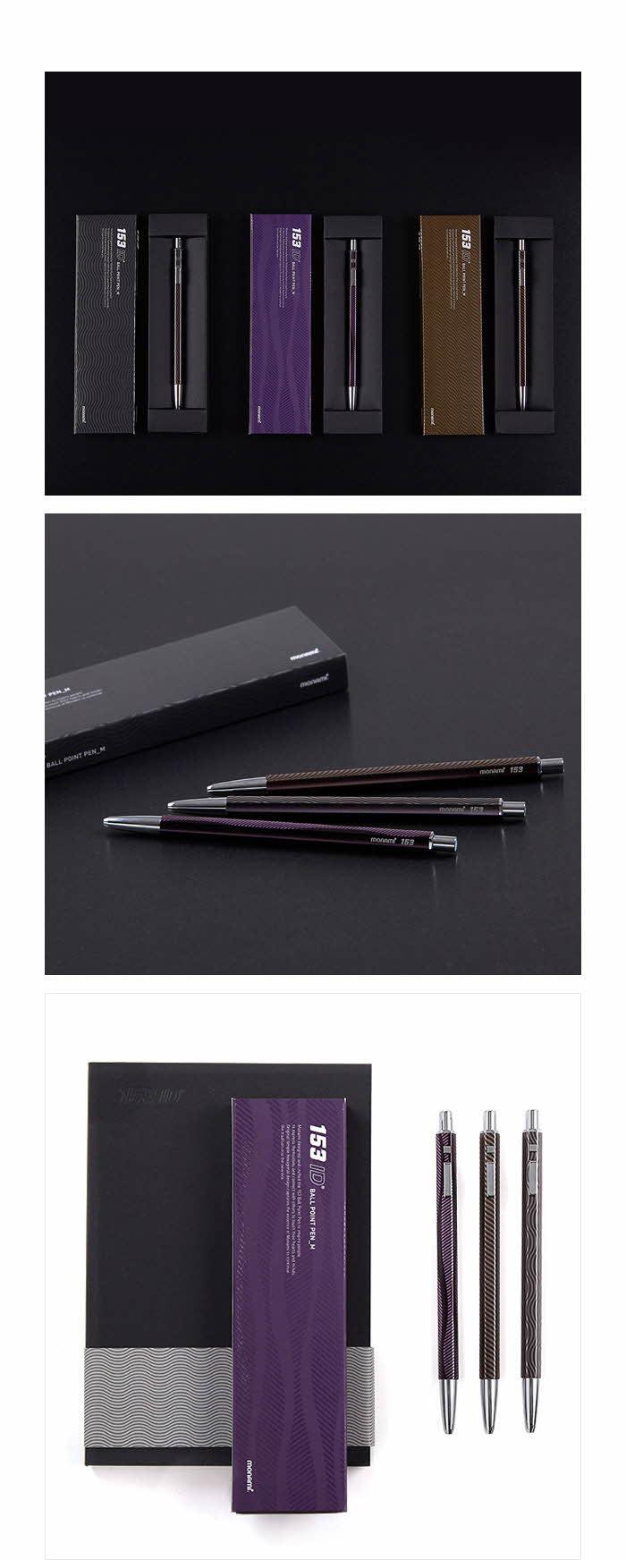모나미 153 지오매틱 한정판 볼펜 노트세트 - 모나미, 18,000원, 심플/베이직펜, 세트